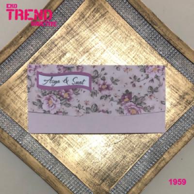 EKO TREND 1959